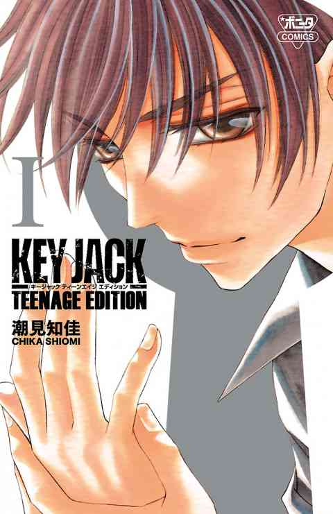 KEY JACK TEENAGE EDITION