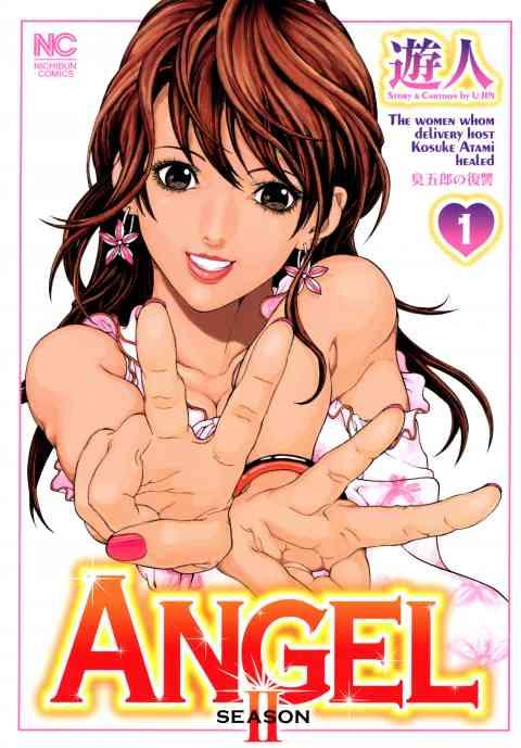 ANGEL SEASON2
