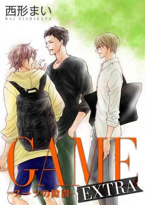 Love Jossie GAME〜スーツの隙間〜 15巻