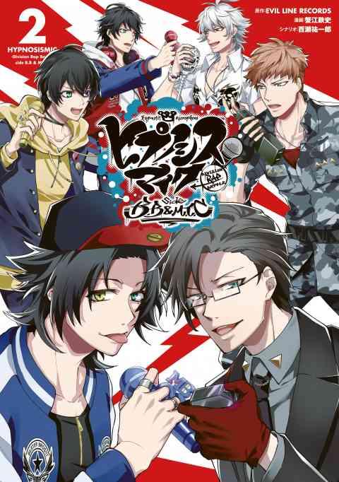 ヒプノシスマイク −Division Rap Battle− side B.B & M.T.C