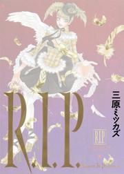 R.I.P.(アール.アイ.ピー.)