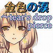 金色の涙~tear's drop pierce